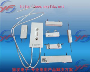 Cement resistors for Aging