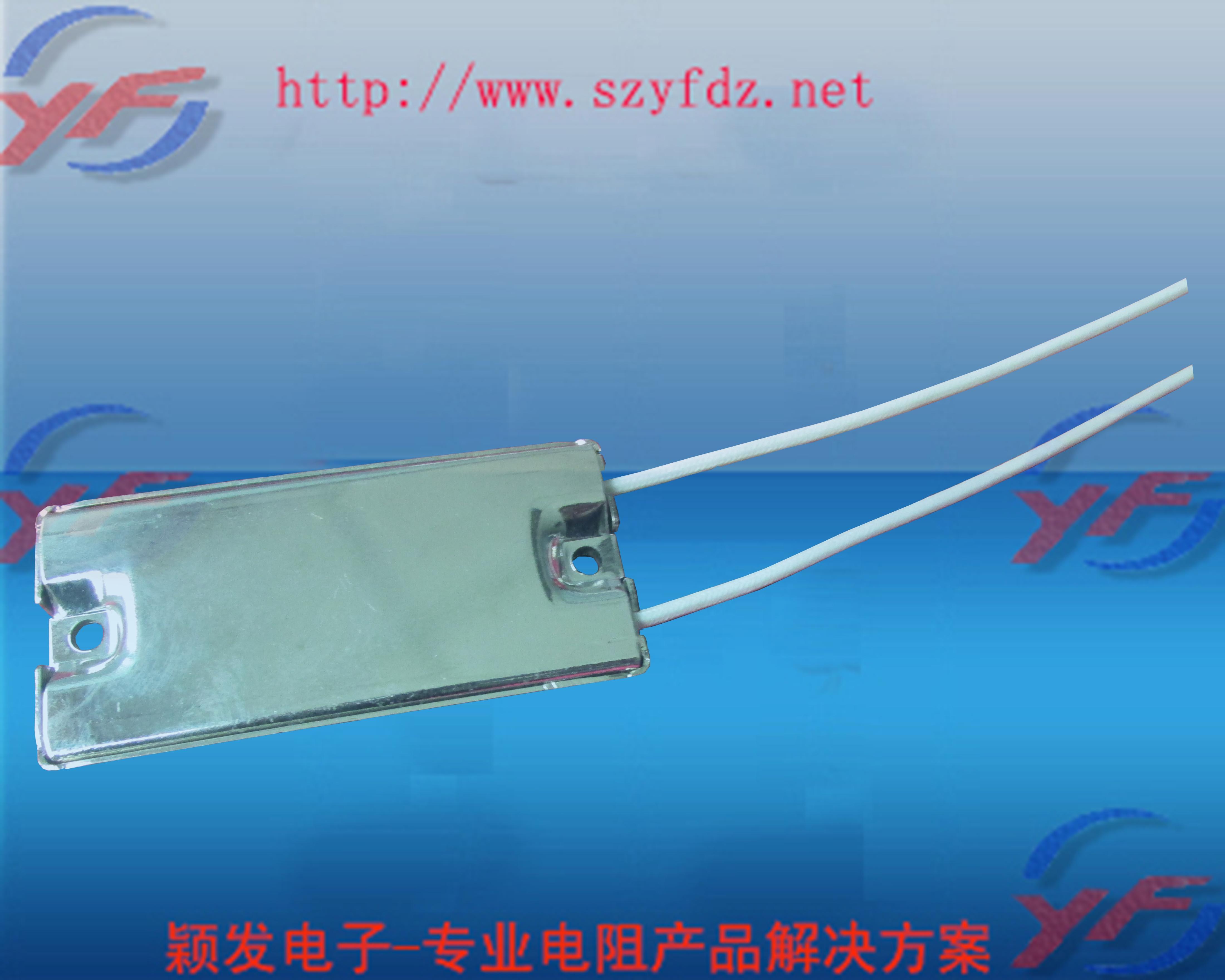 RXLB 80W Metal shell power resistors