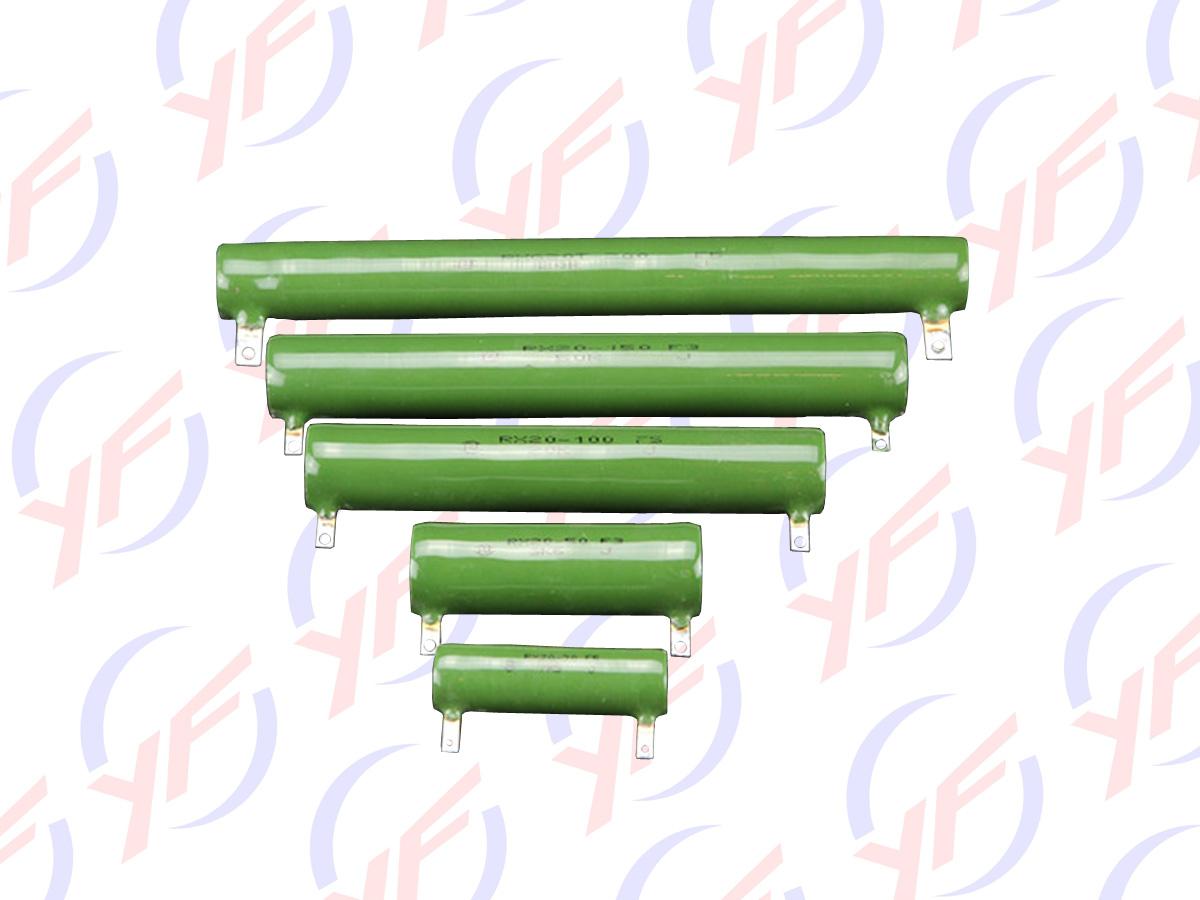 RX20线绕被釉功率电阻