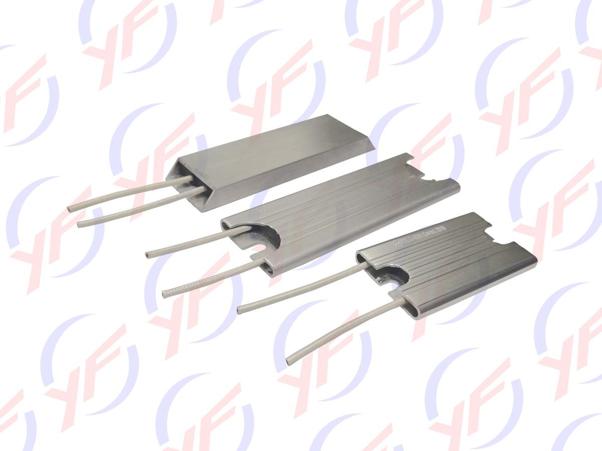 7mm超薄铝壳电阻