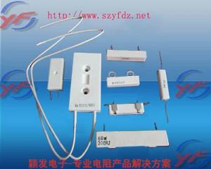 水泥绕线功率电阻器