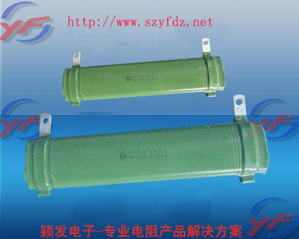 椭圆型管状绕线功率电阻器