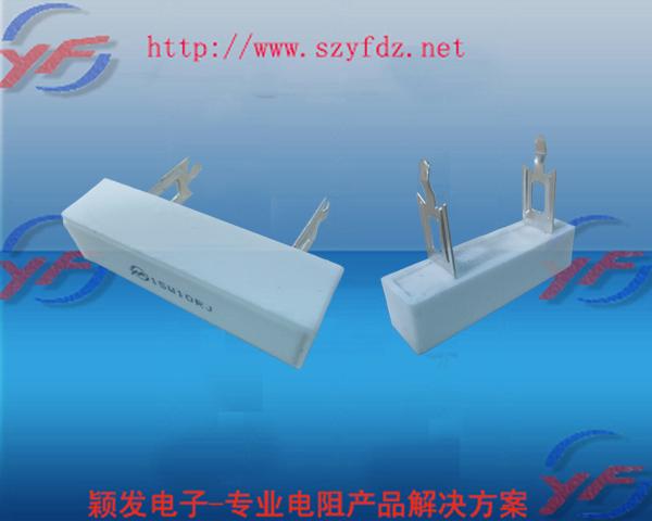 SQZ插脚式水泥电阻器