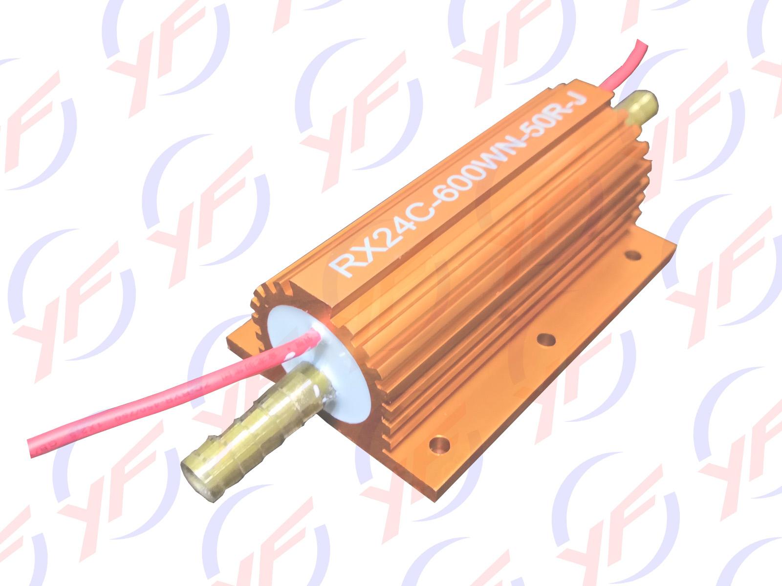 金色铝外壳RX24C水冷电阻器